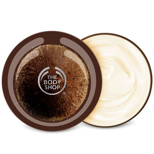 The Body Shop deals