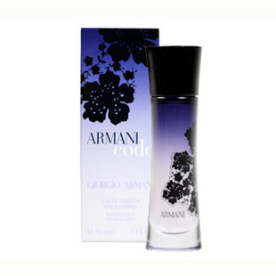Perfumania deals