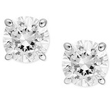 Macys diamond earrings  14k white gold diamond stud earrings  1 2 ct. t.w.    all fine jewelry   jewelry   watches   macy s 2014 01 19 11 07 03