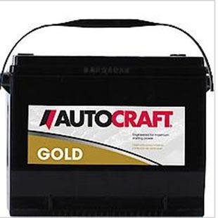 Advance Auto Parts deals