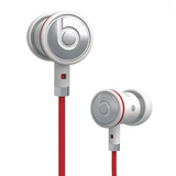 Beats by Dre iBeats $49 Shipped