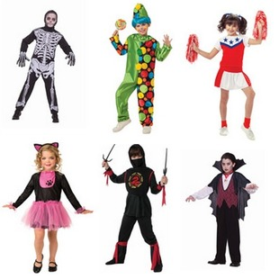 Halloween Costumes for Kids starting just at $5 at Walmart