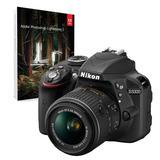 Nikon 3300 dslr