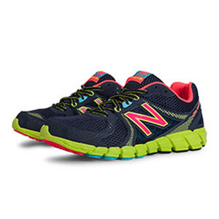 Joe's New Balance Outlet deals