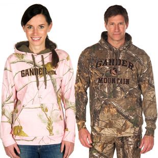 Gander Mountain deals