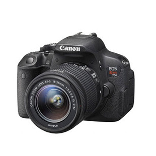 Canon deals
