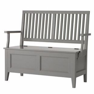 Martha Stewart Entry Bench 115