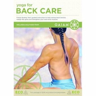 Gaiam deals