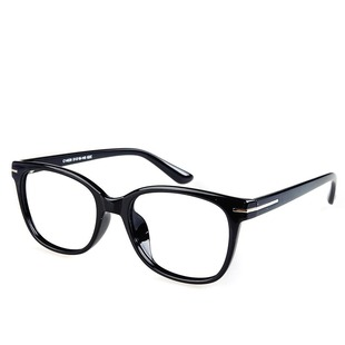 Glasses Shop deals