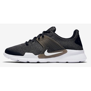 Nike Air Max Men's Athletic Shoes | eBay