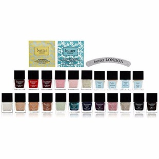 butter LONDON deals