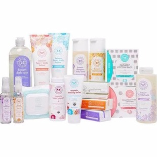 The Honest Company deals
