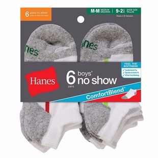 One Hanes Place deals
