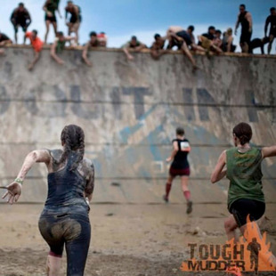 Tough Mudder deals